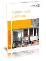 Технический каталог