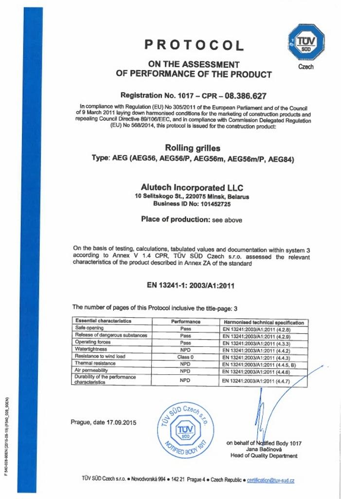 Протокол соответствия EN 13241-1 (TUV SUD Czech, Чехия) на роллетные решетки